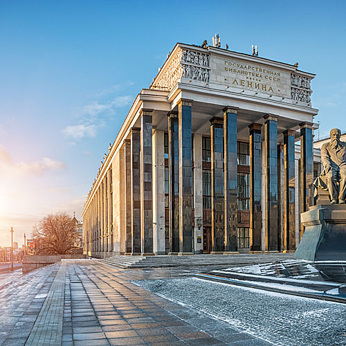The Russian State Library