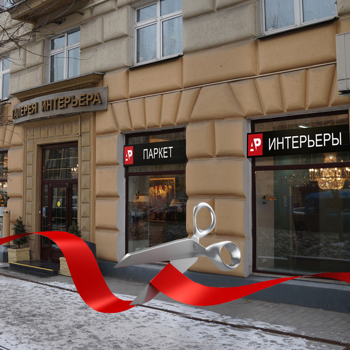 New salon opening in the heart of Moscow