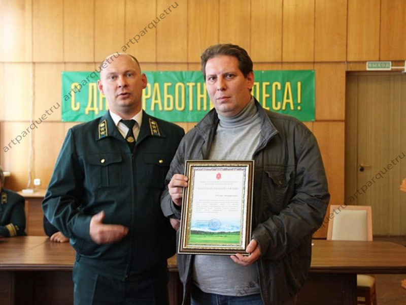 Commemorative meeting dedicated to Holiday of Foresters